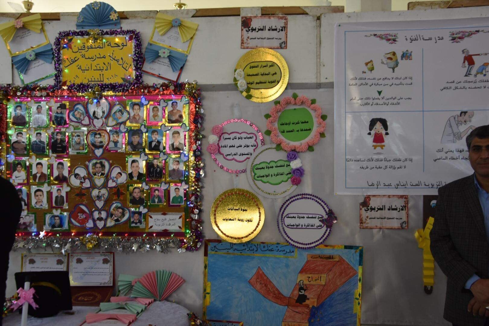 رئيس مجلس المحافظة يحضر افتتاح المهرجان السنوي الاول لقسم الاشراف التربوي
