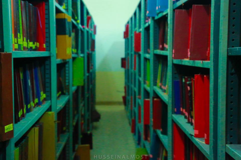 المكتبة المركزية العامة في الديوانية